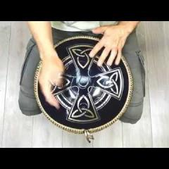 Guda Coin Brass overtone tongue pan. Celtic minor/Major pentatonic scale